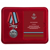 Латунная медаль 336-я отдельная гвардейская Белостокская бригада морской пехоты БФ - в футляре