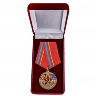 Латунная медаль 39 Армия ЗАБВО. Монголия - в футляре