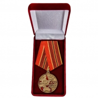 Латунная медаль 470 лет Сухопутным войскам - в футляре