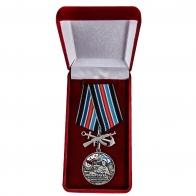 Латунная медаль 55-я Мозырская Краснознамённая дивизия морской пехоты ТОФ