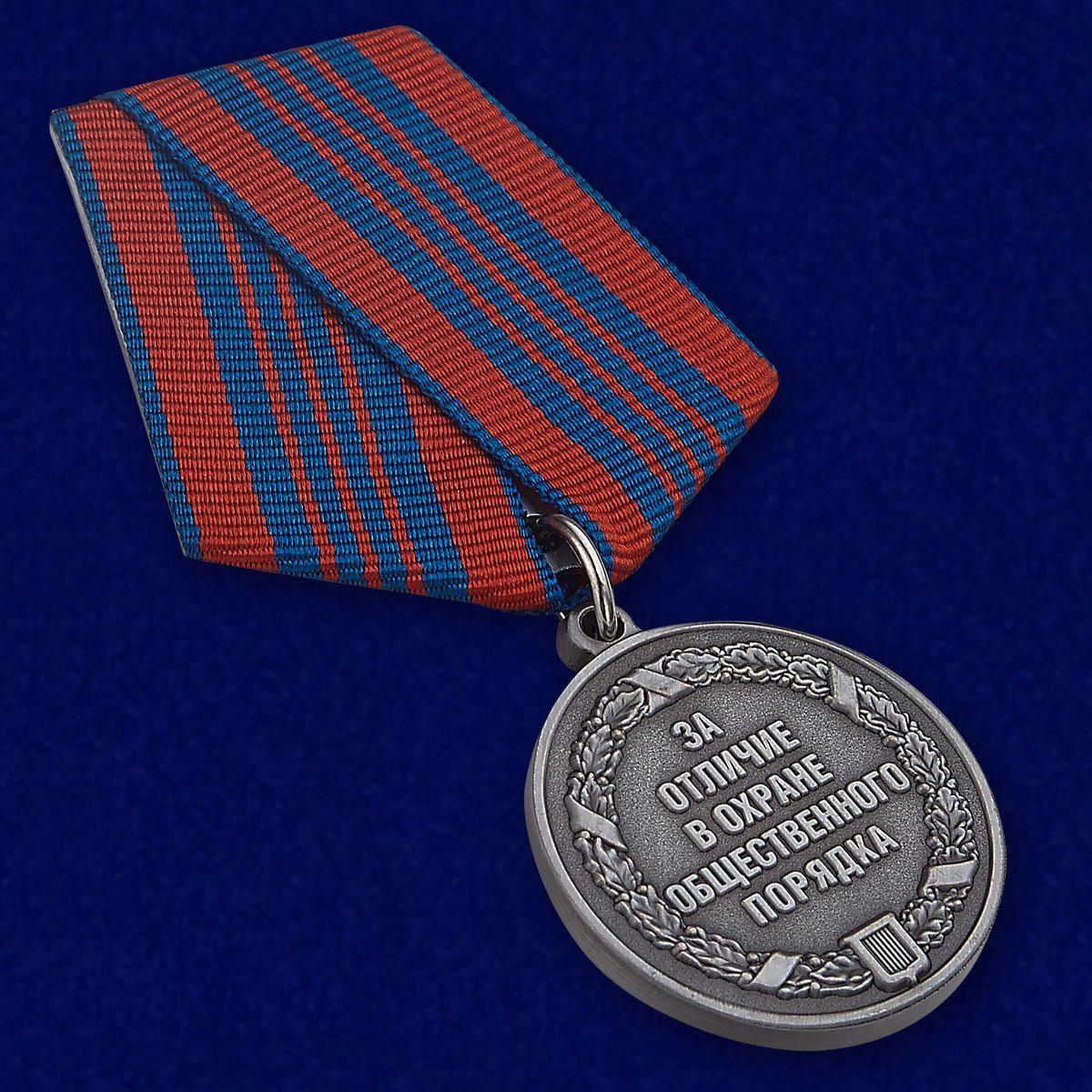 """Латунная медаль """"За отличие в охране общественного порядка"""" в красивом футляре из флока с пластиковой крышкой - общий вид"""