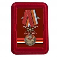 Латунная медаль 58 Общевойсковая армия За службу - в футляре