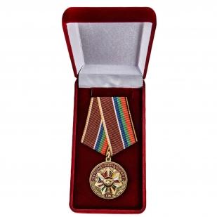Латунная медаль 65 лет Варшавскому договору - в футляре