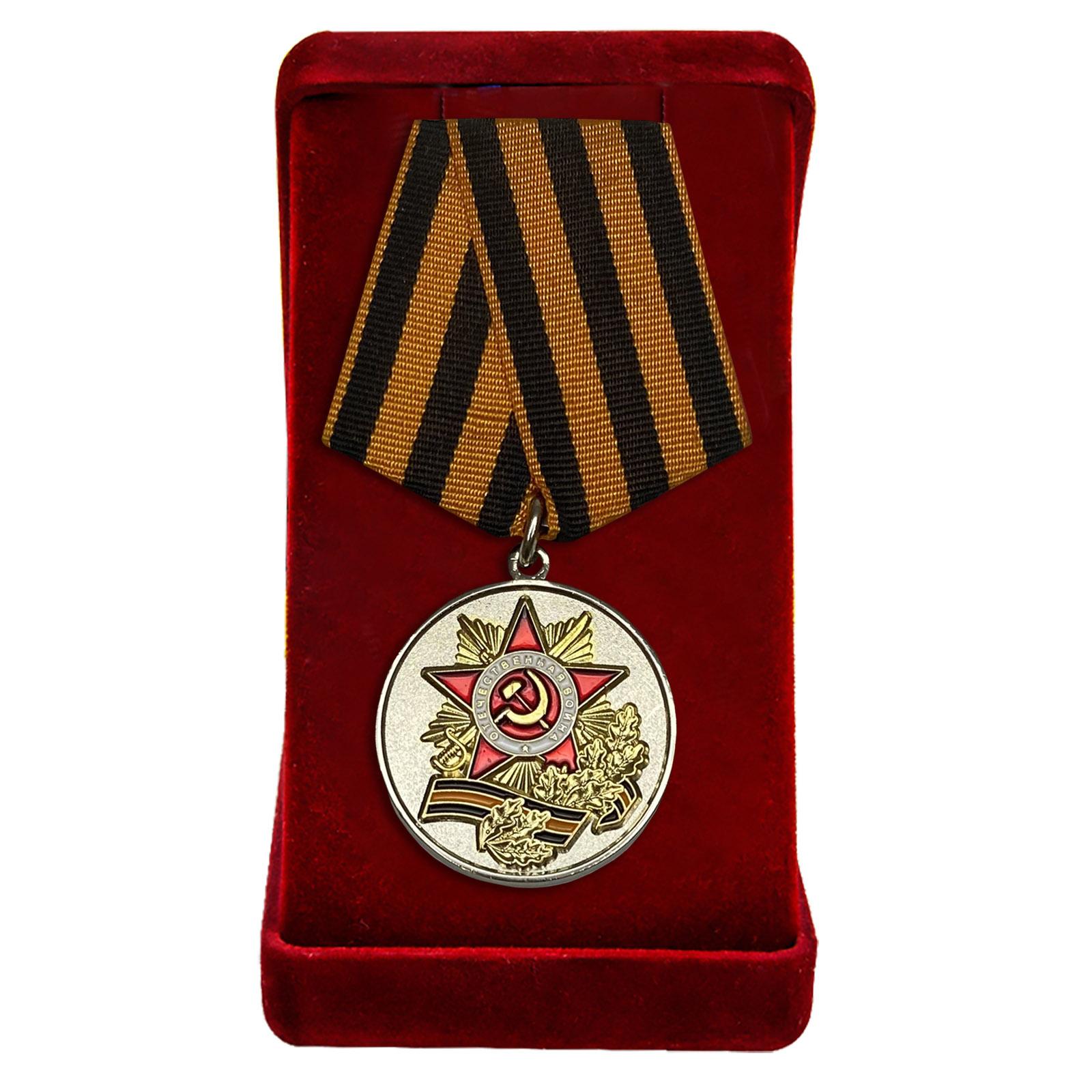 Купить латунную медаль 70 лет Победы в Великой Отечественной войне в подарок