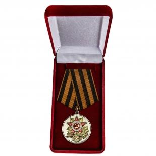 Латунная медаль 70 лет Победы в Великой Отечественной войне - в футляре