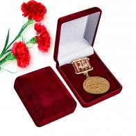 """Латунная медаль """"75 лет Битвы под Москвой"""""""