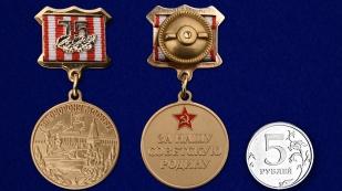 Латунная медаль 75 лет Битвы под Москвой - сравнительный вид