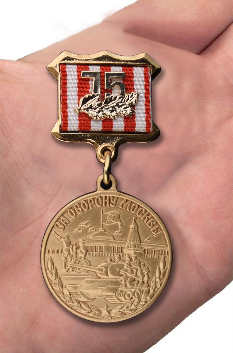 Латунная медаль 75 лет Битвы под Москвой - вид на ладони