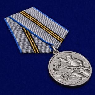 Латунная медаль 75 лет Победы в ВОВ 1941-1945 гг. - общий вид