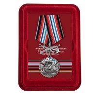Латунная медаль 77-я Московско-Черниговская гвардейская бригада морской пехоты - в футляре