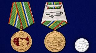Латунная медаль 80 лет Пограничным войскам - сравнительный вид