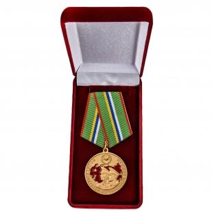 Латунная медаль 80 лет Пограничным войскам - в футляре