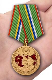 Латунная медаль 80 лет Пограничным войскам - вид на ладони