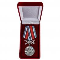 Латунная медаль 810-я отдельная гвардейская бригада морской пехоты