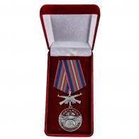 Латунная медаль 98 Гв. ВДД