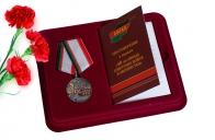 Латунная медаль Афганистана Шторм 333