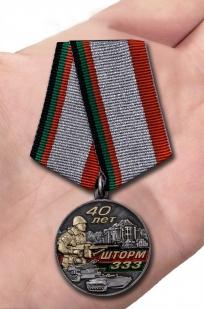 Латунная медаль Афганистана Шторм 333 - вид на ладони