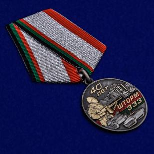 Латунная медаль Афганистана Шторм 333 - общий вид