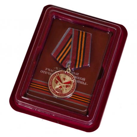 Латунная медаль Член семьи участника ВОВ - в футляре
