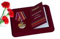 Латунная медаль Дети ГСВГ