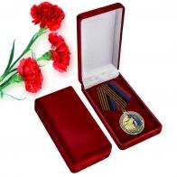 Латунная медаль ДНР Защитнику Саур-Могилы