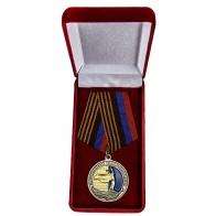 Латунная медаль ДНР Защитнику Саур-Могилы - в футляре