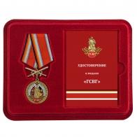 Латунная медаль ГСВГ - в футляре
