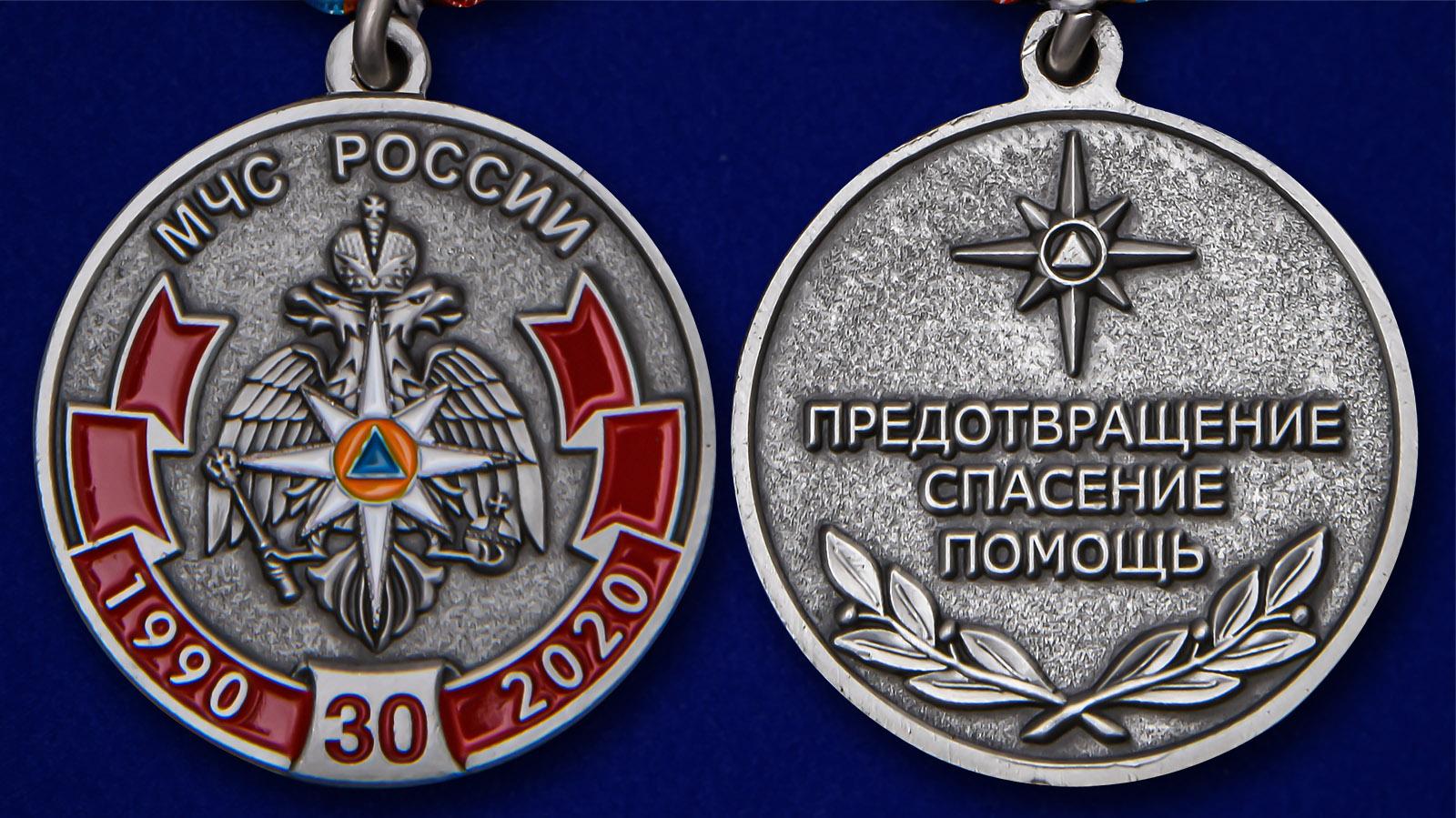 Латунная медаль к 30-летию МЧС России - аверс и реверс