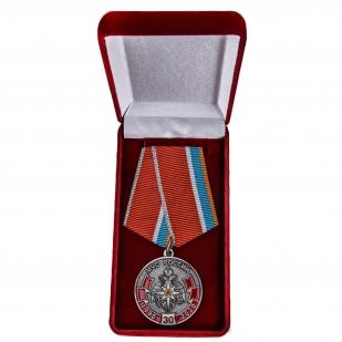 Латунная медаль к 30-летию МЧС России - в футляре