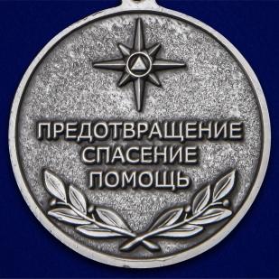 Латунная медаль к 30-летию МЧС России