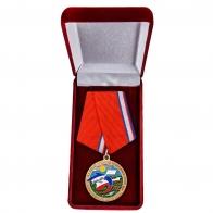 Латунная медаль к 5-летию принятия Республики Крым в Российскую Федерацию - в футляре
