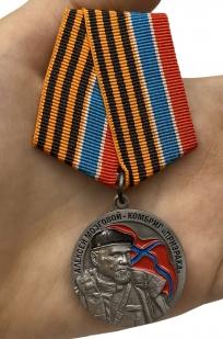 Латунная медаль Комбриг Призрака Алексей Мозговой - вид на ладони