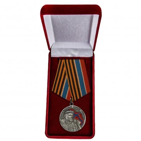 Латунная медаль Комбриг Призрака Алексей Мозговой - в футляре