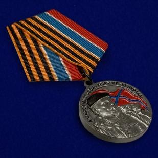 Латунная медаль Комбриг Призрака Алексей Мозговой - общий вид