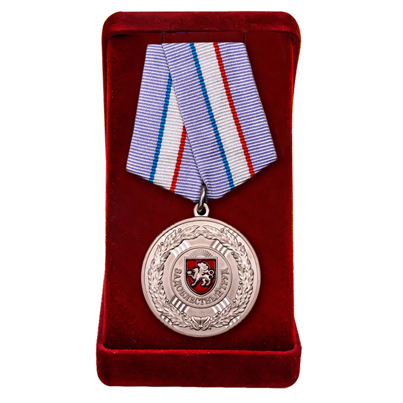 """Купить латунную медаль Крыма """"За доблестный труд"""" в подарок мужчине"""