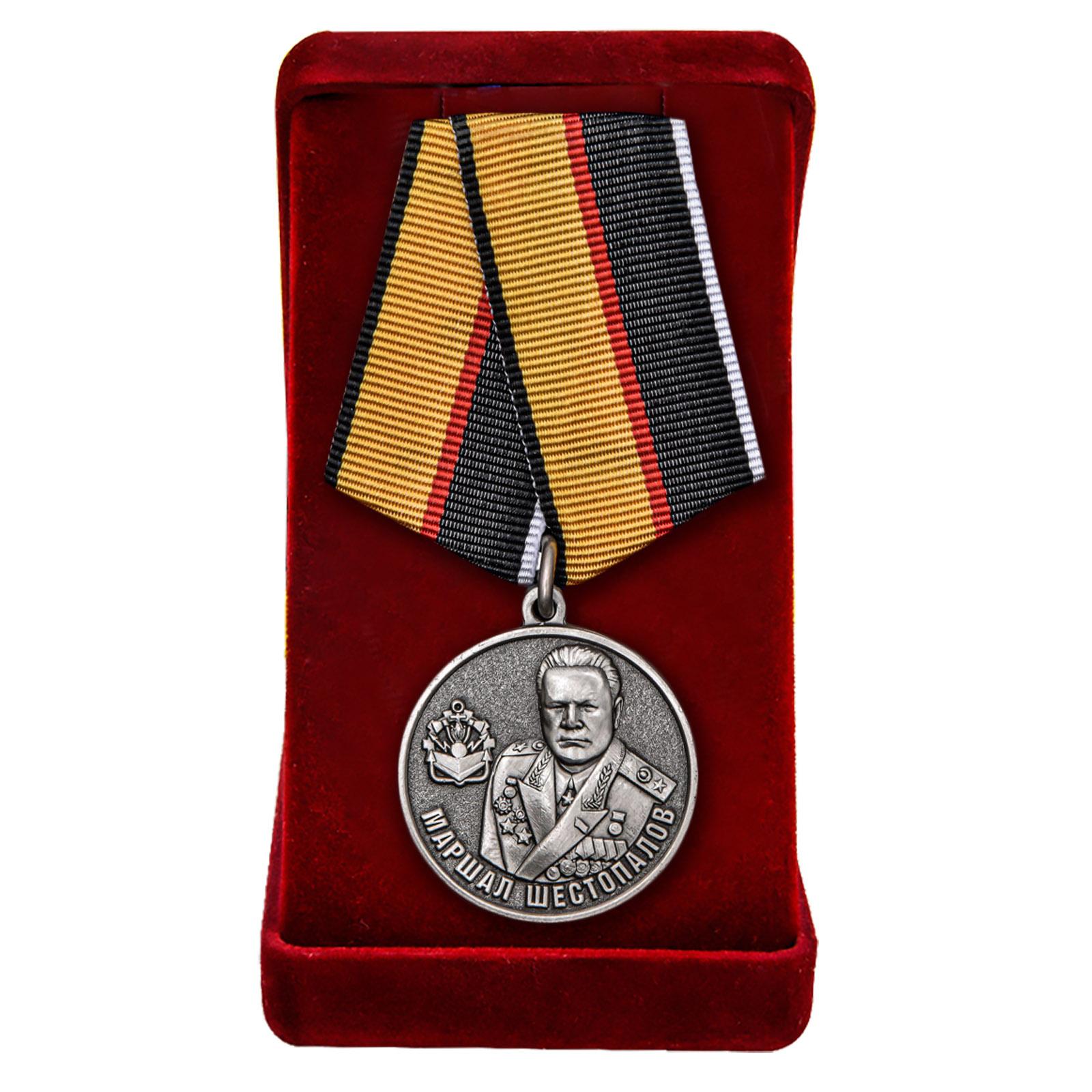 Купить медаль Маршал Шестопалов МО РФ с доставкой в ваш город