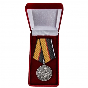 Латунная медаль Маршал Шестопалов МО РФ - в футляре