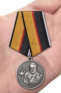 Латунная медаль Маршал Шестопалов МО РФ - вид на ладони