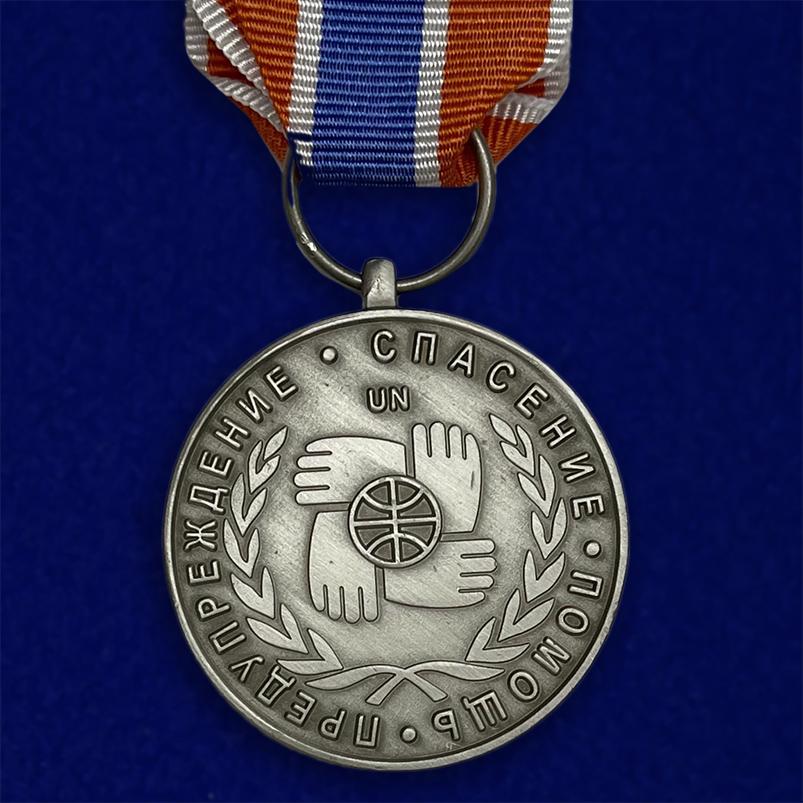 Латунная медаль МЧС Участнику чрезвычайных гуманитарных операций