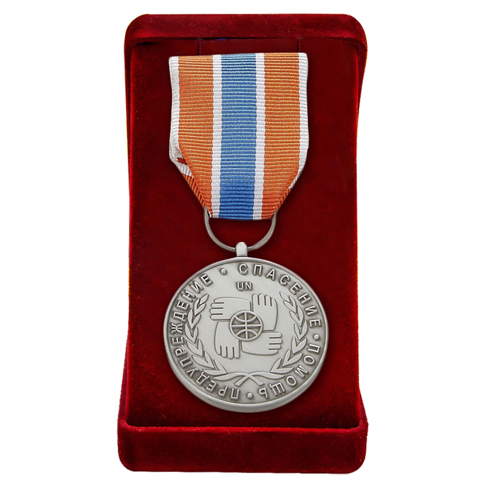 """Купить латунную медаль МЧС """"Участнику чрезвычайных гуманитарных операций"""" с доставкой"""