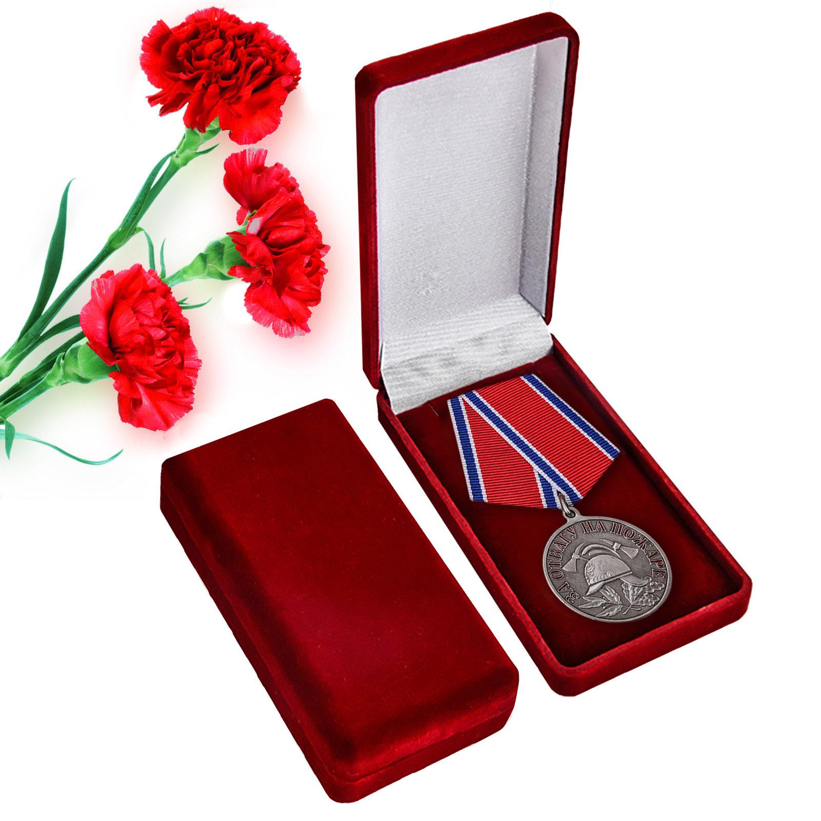 """Купить латунную медаль МЧС """"За отвагу на пожаре"""" оптом или в розницу"""