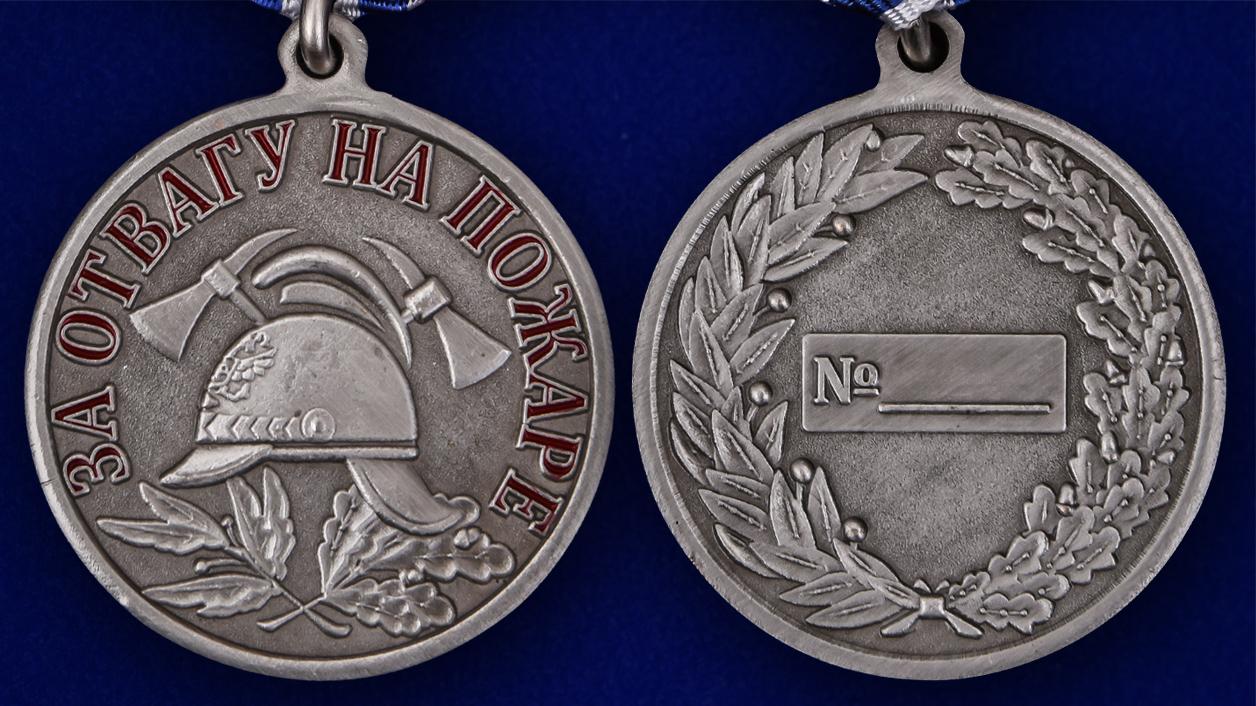 """Латунная медаль МЧС """"За отвагу на пожаре"""" - аверс и реверс"""