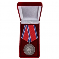 "Латунная медаль МЧС ""За отвагу на пожаре"" - в футляре"