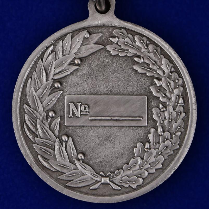 """Латунная медаль МЧС """"За отвагу на пожаре"""""""