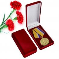 Латунная медаль МО РФ За участие в учениях