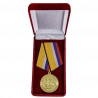 Латунная медаль МО РФ За участие в учениях - в футляре