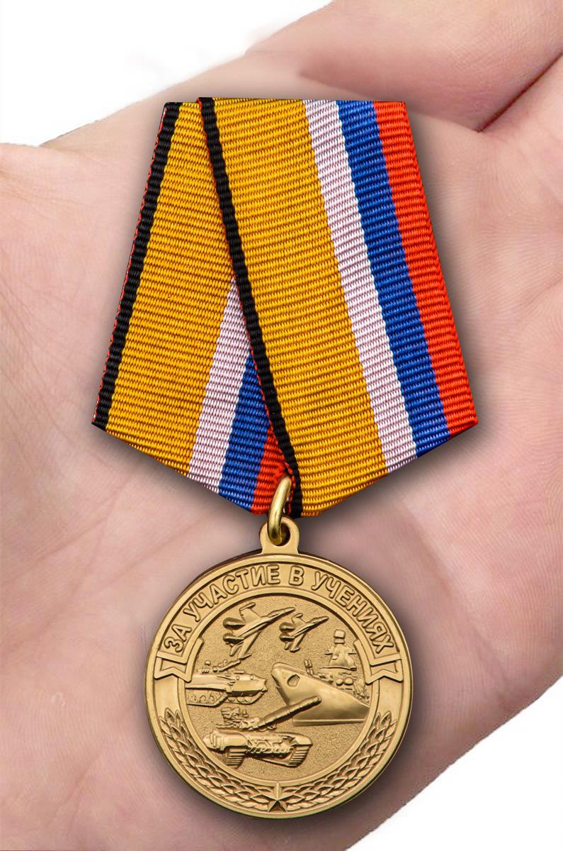 Латунная медаль МО РФ За участие в учениях - вид на ладони