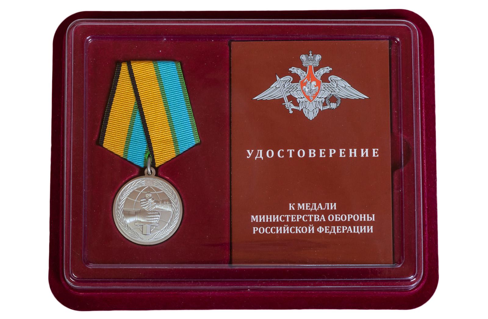Купить медаль МО РФ За вклад в развитие международного военного сотрудничества оптом