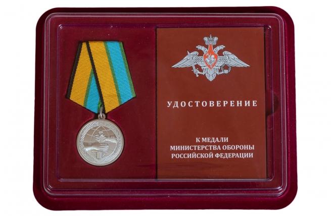 Латунная медаль МО РФ За вклад в развитие международного военного сотрудничества - в футляре