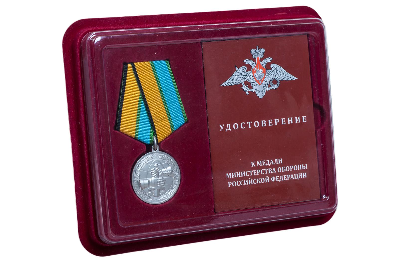 Латунная медаль МО РФ За вклад в развитие международного военного сотрудничества